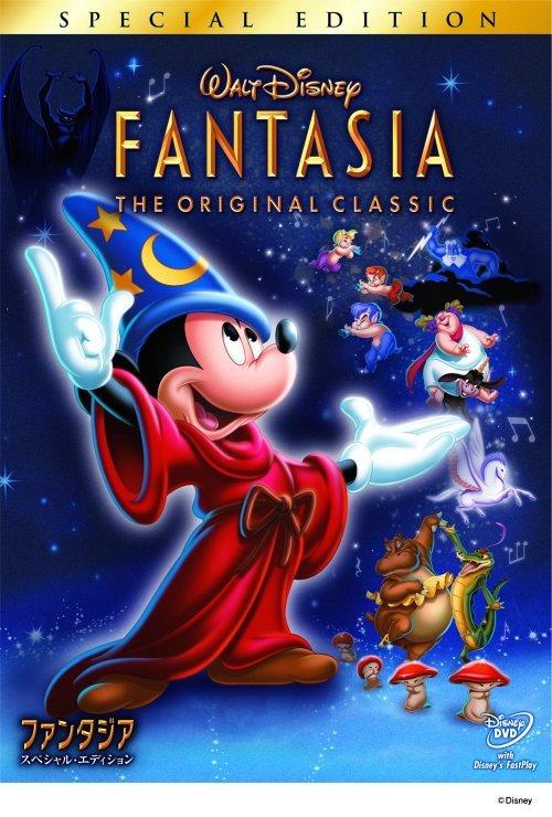 fantasia e fantasia 2000 e o grande destaque são as artes das capas ...