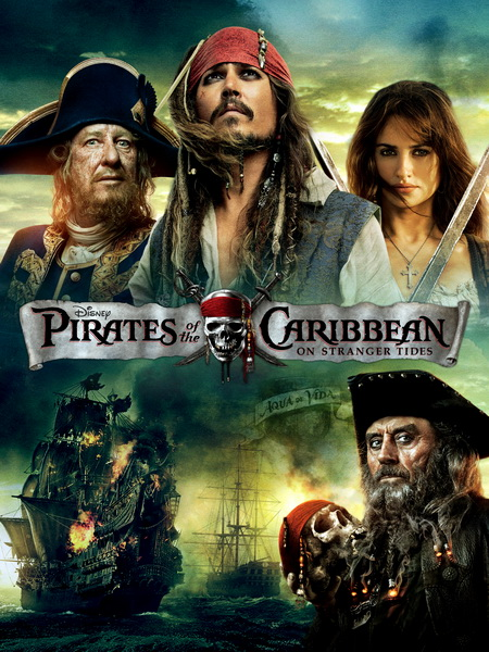 pirates4_posters_12454.jpg (450×600)