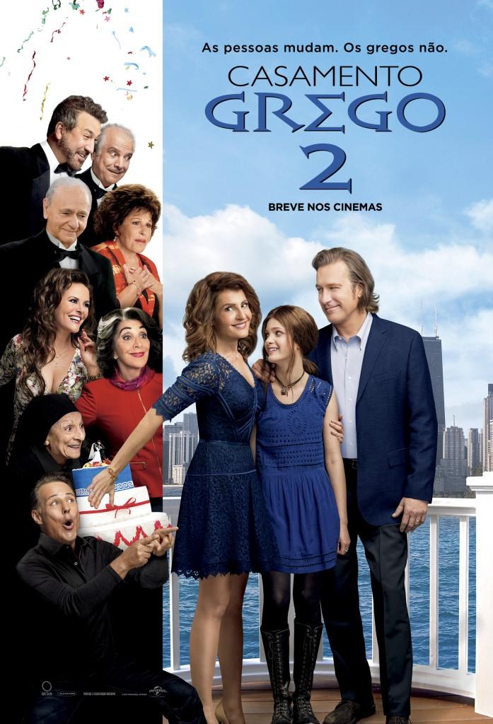 UNI_CG2_Poster_ONLINE_64x94_0